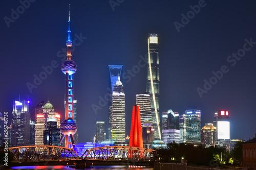 Photo Stands Shanghai shanghai in evening