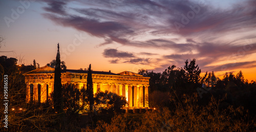 Athens Greece Canvas Print