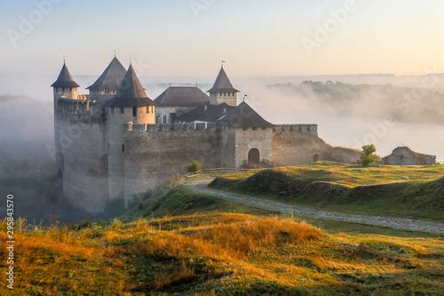Foto auf Gartenposter Altes Gebaude Medieval fortress, West Ukraine, Khotyn