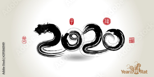 Happy Chinese New Year 2020 Year of the rat with calligraphy brushwork style for greetings card, flyers, invitation, posters, brochure, banners, calendar Canvas Print