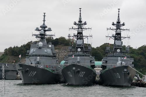 海上自衛隊の護衛艦 Fototapet