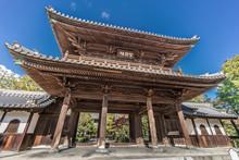 "Kennin-ji ""Sanmon Gate"" Inscri..."