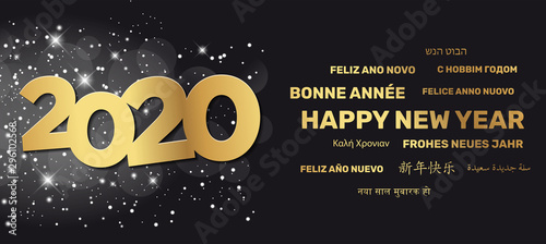 Fotomural  2020 Greeting Card - Happy New Year