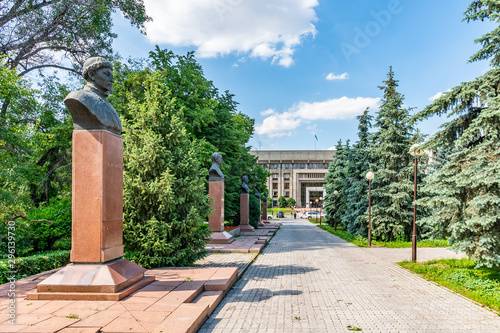 Cuadros en Lienzo  Almaty National Bank of Kazakhstan 147