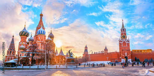 Photo View of the Moscow Kremlin and Cathedral of St