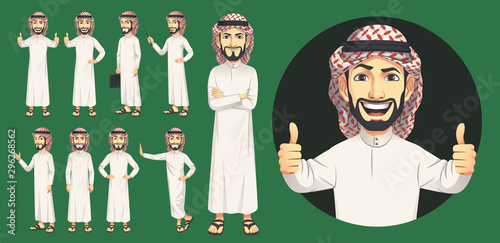 Arab Man Character Set Canvas Print