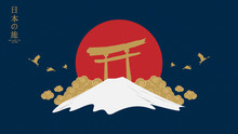 Travel Concept. Japan Travel Banner Vector Design