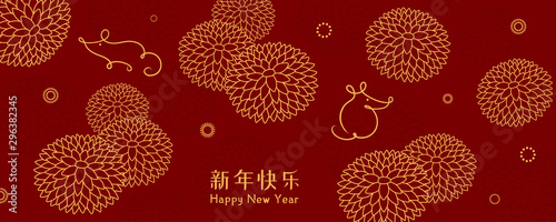 Fotografia Card, poster, banner design with rats, chrysanthemums, Chinese text Happy New Year, gold on red background