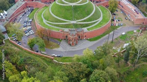 Aerial view of krakow historic Kościuszko Mound, poland