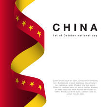 1st October Peoples Republic Of China National Day