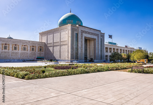 Courtyard in front of Mausoleum of Ruhollah Khomeini in Tehran, Iran