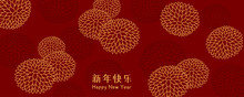 Card, Poster, Banner Design With Chrysanthemums, Chinese Text Happy New Year, Gold On Red Background. Hand Drawn Vector Illustration. Concept For 2020 Holiday Decor Element. Line Drawing.