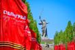 Leinwanddruck Bild - Motherland Calls Memorial in Volgograd