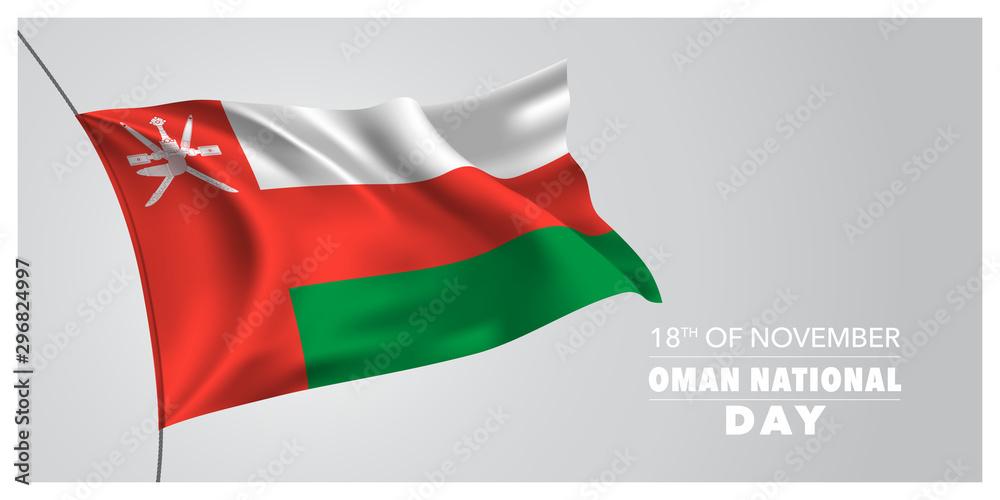 Fototapeta Oman national day greeting card, banner, horizontal vector illustration