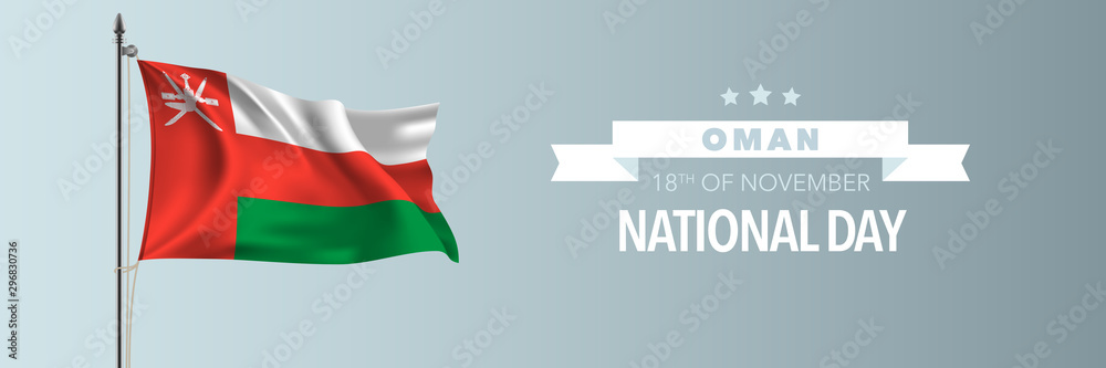 Fototapeta Oman happy national day greeting card, banner vector illustration