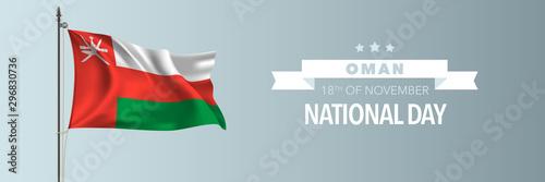 Obraz Oman happy national day greeting card, banner vector illustration - fototapety do salonu