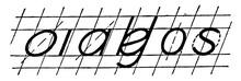 Basis Of Reinhardt Letter Or L...