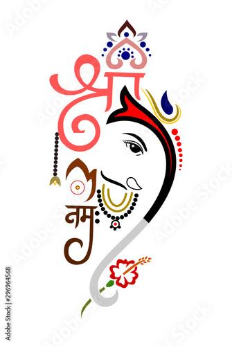 Abstract art of Hindu God Ganesha. фототапет