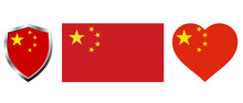 Set Of China Flag On Isolated Background Vector Illustration