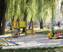 Autumn Day. The Park Has A Pla...