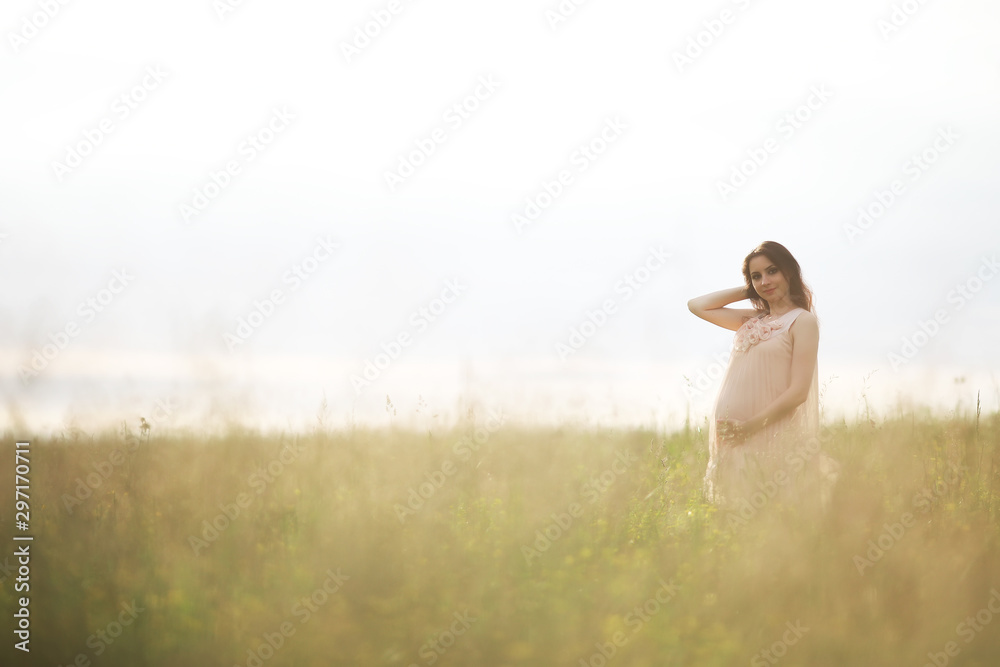 Fototapety, obrazy: Couple man and pregnant girl in the field