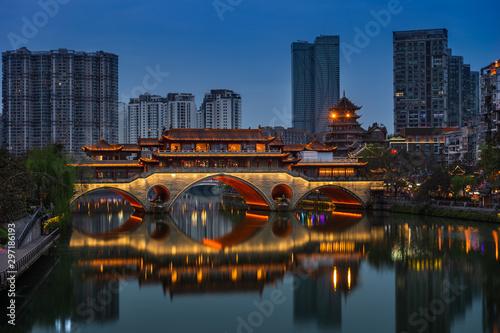Valokuva  Anshun Bridge