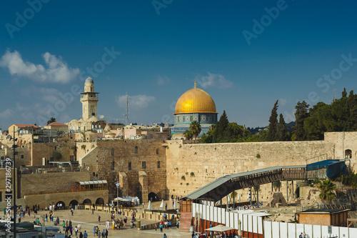 Jerusalem western wall summer panorama