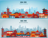 Fototapeta Sypialnia - Vector greeting cards with Chinese traditional buildings and gates on a blue background.
