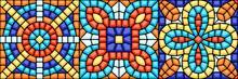 Ancient Mosaic Ceramic Tile Pa...