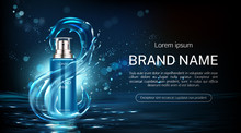 Cosmetics Bottle Anti Aging Product Tube With Infinity Water Splash Sign Mock Up Banner. Beauty Cosmetic Package On Sea Surface Background. Night Moisturize Spray. Realistic 3d Vector Illustration