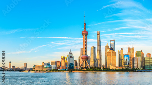 Foto  Architectural landscape and city skyline in Shanghai