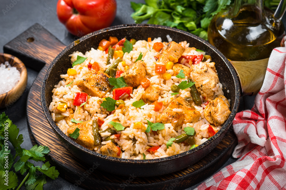 Fototapety, obrazy: Rice with chicken and vegetables.