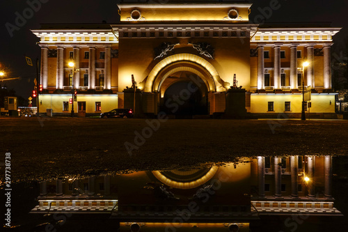 St Petersburg, Russia Pedestrians in the early morning in front of the Admiralty Canvas Print
