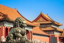 Chinese Guardian Lion Or Shish...