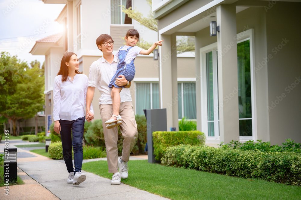 Fototapety, obrazy: family walking on the model new house looking for living life future, new family meet new house