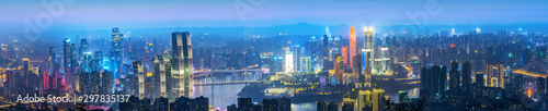 Photo  Panoramic city scenery, beautiful night view of Chongqing City in China