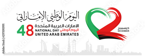 Fotografie, Obraz united Arab emirates ( UAE ) national day ,spirit of the union, 48th national da