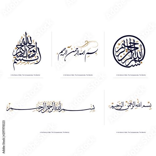 Fotografia, Obraz Bismillah Written in Islamic or Arabic Calligraphy