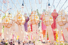 Close-up Of Colorful Lanterns ...