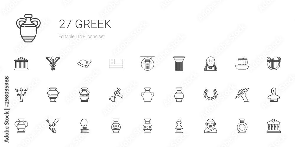 Fototapety, obrazy: greek icons set