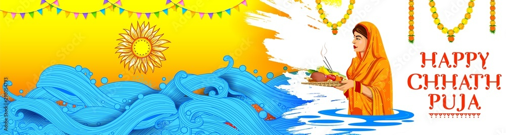 Fototapety, obrazy: illustration of Happy Chhath Puja Holiday background for Sun festival of India