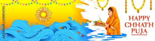 Fotografie, Obraz  illustration of Happy Chhath Puja Holiday background for Sun festival of India
