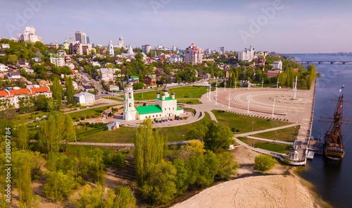 Photo Aerial view of Voronezh