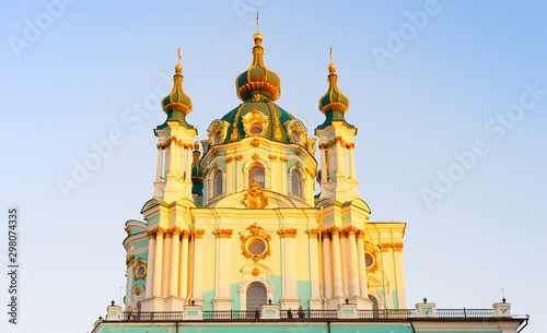 St. Andrews  church Kiev Ukraine