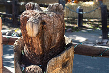 Textured Carved Brown Bear Log
