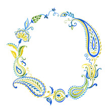 Round Frame From A Paisley Pat...