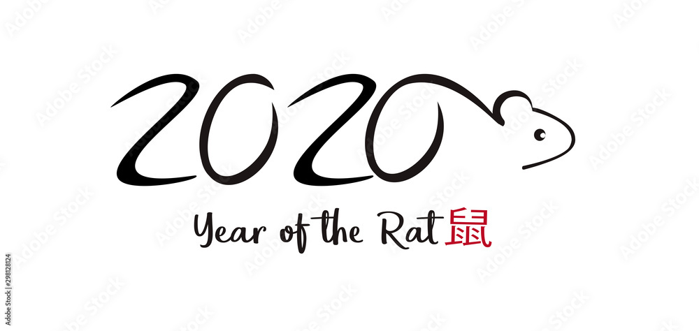 Fototapety, obrazy: 2020 Year of the Rat vector. Chinese horoscope. Calligraphic style.