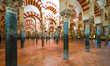 canvas print picture - Scenic indoor sight in the Mosque–Cathedral of Cordoba. Andalusia, Spain.