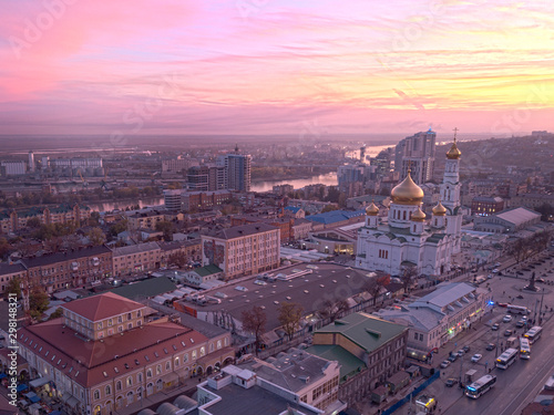 Rostov-on-Don. Russia. 09/2019 Aerial shot of the centre of the city.  © Igor Krivosheev
