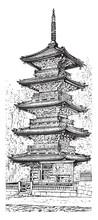 Pagoda, Vintage Illustration.